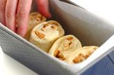 クルミとキャラメルのおやつパンの作り方6