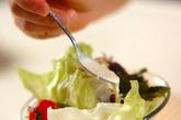 ピーナッツドレッシングサラダの作り方1