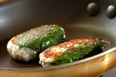 鶏と豆腐のつくね丼弁当の作り方2