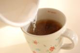 即席とろろ昆布汁の作り方1