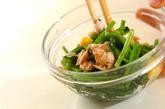 ホウレン草とツナのサラダの作り方2