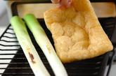 焼きネギと油揚げの酢みそ和えの作り方1