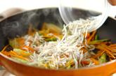 タラの芽とジャコのきんぴらの作り方2