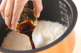 キノコの炊き込みご飯の作り方1