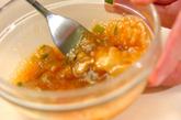 マッシュ里芋の卵焼きの作り方1