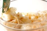 冬瓜のゴマ酢の作り方1