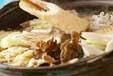 きりたんぽ風鍋の作り方2