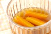 ニンジンの甘煮の作り方3