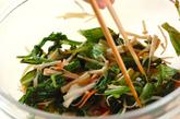 春菊とカニカマの酢の物の作り方2