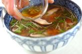 トマトの中華スープの作り方2