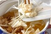 キノコのみそ汁の作り方1