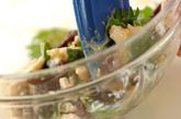 キクラゲの酢みそ和えの作り方1