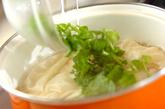 チーズ入りワンタンスープの作り方2