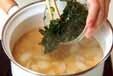 ジャガイモのみそ汁の作り方3