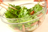 焼豚と水菜のサラダの作り方1