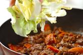 春キャベツと牛肉のシャッキリ炒めの作り方2