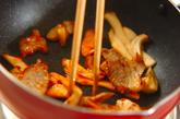 豚バラ肉のケチャップ炒めの作り方3