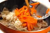 豚バラ肉と切干し大根の炒め物の作り方3