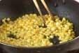 コーンのバター炒めの作り方1