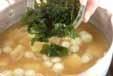 豆腐と白ネギのみそ汁の作り方2