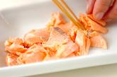 鮭ポテトサラダの作り方1