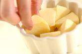 リンゴとチーズの焼きデザートの作り方1