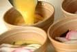 簡単茶わん蒸しの作り方2