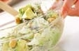 アボカドと豆のサラダの作り方1