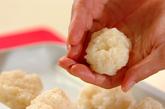きな粉のおはぎの作り方1