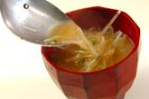 シャキシャキジャガイモのみそ汁の作り方2