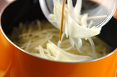 シャキシャキジャガイモのみそ汁の作り方1
