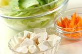 レタスと豆腐の中華スープの下準備1