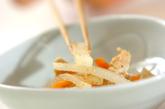 大根とニンジンの甘酢炒めの作り方2