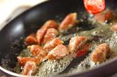 カリフラワーのマヨ炒めの作り方1