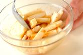 レンジ長芋焼き肉風味の作り方1