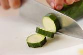 ズッキーニの揚げ浸しの作り方1