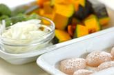 ホタテのカマンベールチーズグラタンの下準備1