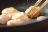 ホタテのカマンベールチーズグラタンの作り方1