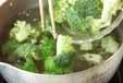 ブロッコリーのゴママヨの下準備1
