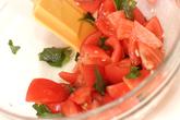 イタリア風トマト素麺の作り方4