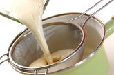 里芋ポタージュの作り方2