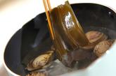 ハマグリのお吸い物の作り方1