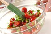 プチトマトサラダの作り方1