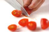 プチトマトサラダの下準備1