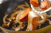 鮭のチーズ焼きの作り方4