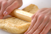 油揚げの納豆サンドの作り方1