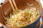 大根の塩もみサラダの作り方1