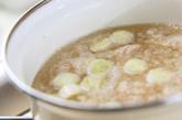 鶏団子のおろし汁の作り方3