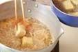 高野の揚げ煮の作り方3