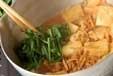 高野の揚げ煮の作り方4